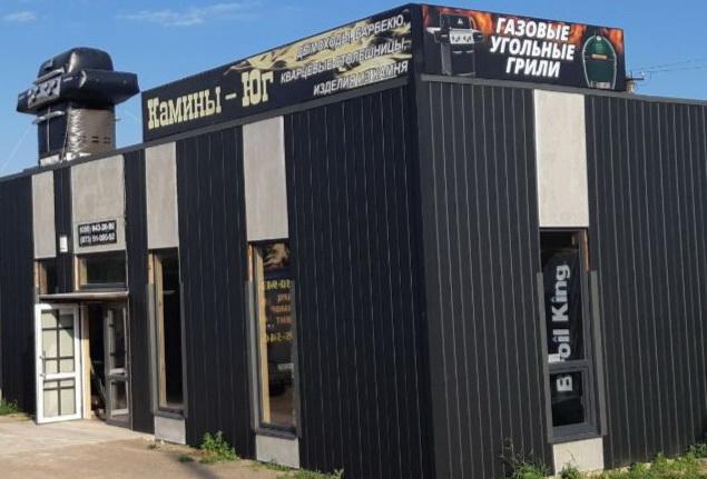Магазин грилей Одесса